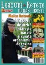 Leacuri şi Reţete Mânăstireşti. Nr. 15 (aprilie-iunie 2017)