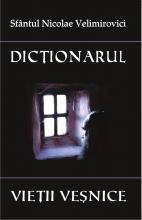 Dictionarul Vieții Veșnice