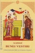 Acatistul Bunei Vestiri