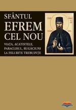 Sfantul Efrem Cel Nou Viata, Acatistele, Paraclisul, Rugaciuni La Felurite Trebuinte