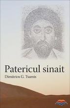 Patericul Sinait