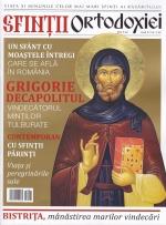 Sfinții Ortodoxiei Nr 8- Grigorie Decapolitul