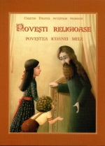 Povești Religioase. Povestea Icoanei Mele