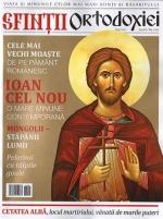 Sfinţii Ortodoxiei Nr 9- Sfântul Ioan Cel Nou