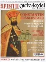 Sfinţii Ortodoxiei Nr 10- Sfântul Constantin Brâncoveanu