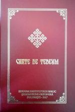 Carte De Tedeum