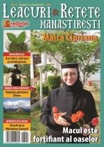 Leacuri şi Reţete Mânăstireşti. Nr. 17 (august-octombrie 2017)