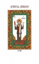 Sfântul Spiridon