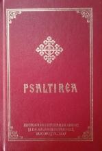 Psaltirea - Format Mic