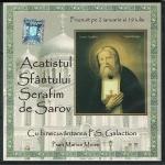 Cd- Acatistul Sfântului Serafim De Sarov