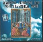 Cd- Acatistul Sfântului Duh Pentru Luminarea Minții