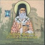 Cd- Acatistul Sfântului Nectarie Taumaturgul Izbăvitorul De Cancer