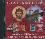 Cd- Acatistul Sf Ioan Cel Nou De La Suceava