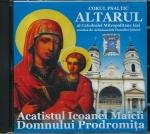 Cd- Acatistul Icoanei Maicii Domnului Prodromița