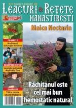 Leacuri şi Reţete Mânăstireşti. Nr. 18 (octombrie- Decembrie 2017)