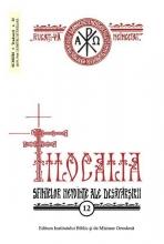 Filocalia Sfintelor Nevoinţe Ale Desăvârşirii. Vol. 12