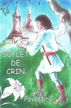 Suflet De Crin