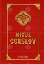 Micul Ceaslov (cartonat)