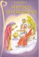 Sfetnicul Cel Credincios