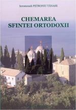 Chemarea Sfintei Ortodoxii