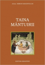 Taina Mantuirii. Erminia Noului Testament. Epistola Catre Romani, Capitolul Al X-lea (omilii)