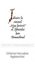 Tâlcuire La Canonul Ziua Învierii Al Sfântului Ioan Damaschinul