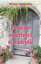 Femeile Suferinţei şi Nădejdii