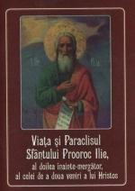 Viaţa şi Paraclisul Sfântului Prooroc Ilie, Al Doilea înainte-mergător, Al Celei De A Doua Veniri A Lui Hristos
