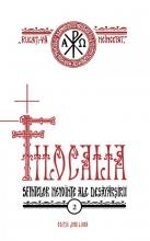 Filocalia Sfintelor Nevointe Ale Desavarsirii - Vol. 2 (editie Jubiliară)