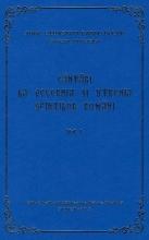Cântări La Vecernia şi Utrenia Sfinţilor Români – Vol. 1