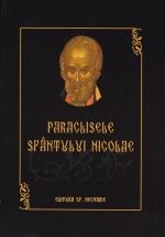 Paraclisele Sfantului Nicolae