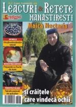 Leacuri şi Reţete Mânăstireşti. Nr. 23 (august- Octombrie 2018 )