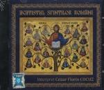Cd- Acatistul Sfinților Români