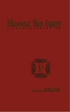 Memoriile Unui Isihast. Filocalie Carpatină- Vol 5