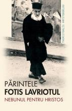 Părintele Fotis Lavriotul, Nebunul Pentru Hristos
