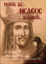 Audiobook  Măria Sa, Neagoe Basarab… – Lectură Dramatizată