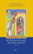 Sfântul Nicolae, Bucuria Copiilor
