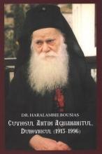 Cuviosul Antim Aghiananitul, Duhovnicul (1915-1996)