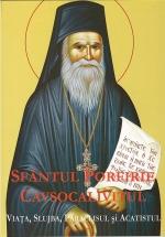 Sfântul Porfirie Cavsocalivitul- Viata, Slujba, Paraclisul Si Acatistul