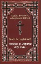 Omilii La Rugăciunea Doamne și Stăpânul Vieții Mele...