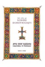 Scrieri  Duhovnicesti Cartonata