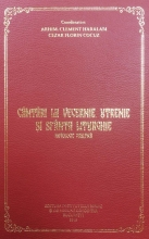 Cântări La Vecernie, Utrenie și Sfânta Liturghie – Antologie Psaltica