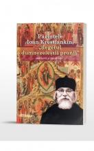 """Părintele Ioan Krestiankin, """"degetul Dumnezeieștii Pronii"""" – Mărturii și Cuvântări"""