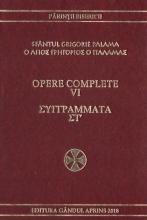 Opere Complete Vol. Vi