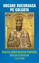 Urcare Bucuroasă Pe Golgota- Sfântul Mărturisitor Varnava, Episcop De Hvostan