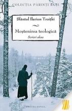 Moștenirea Teologică- Scrieri Alese