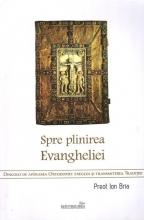 Spre Plinirea Evangheliei