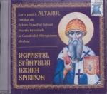 Cd- Acatistul Sfantului Ierarh Spiridon