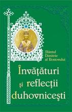 Învăţături şi Reflecţii Duhovniceşti