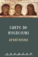 Carte De Rugăciuni: Apanthisma